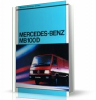 MERCEDES BENZ MB100D
